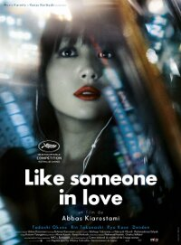 like_someone_in_love