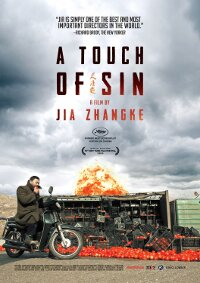 touch_of_sin
